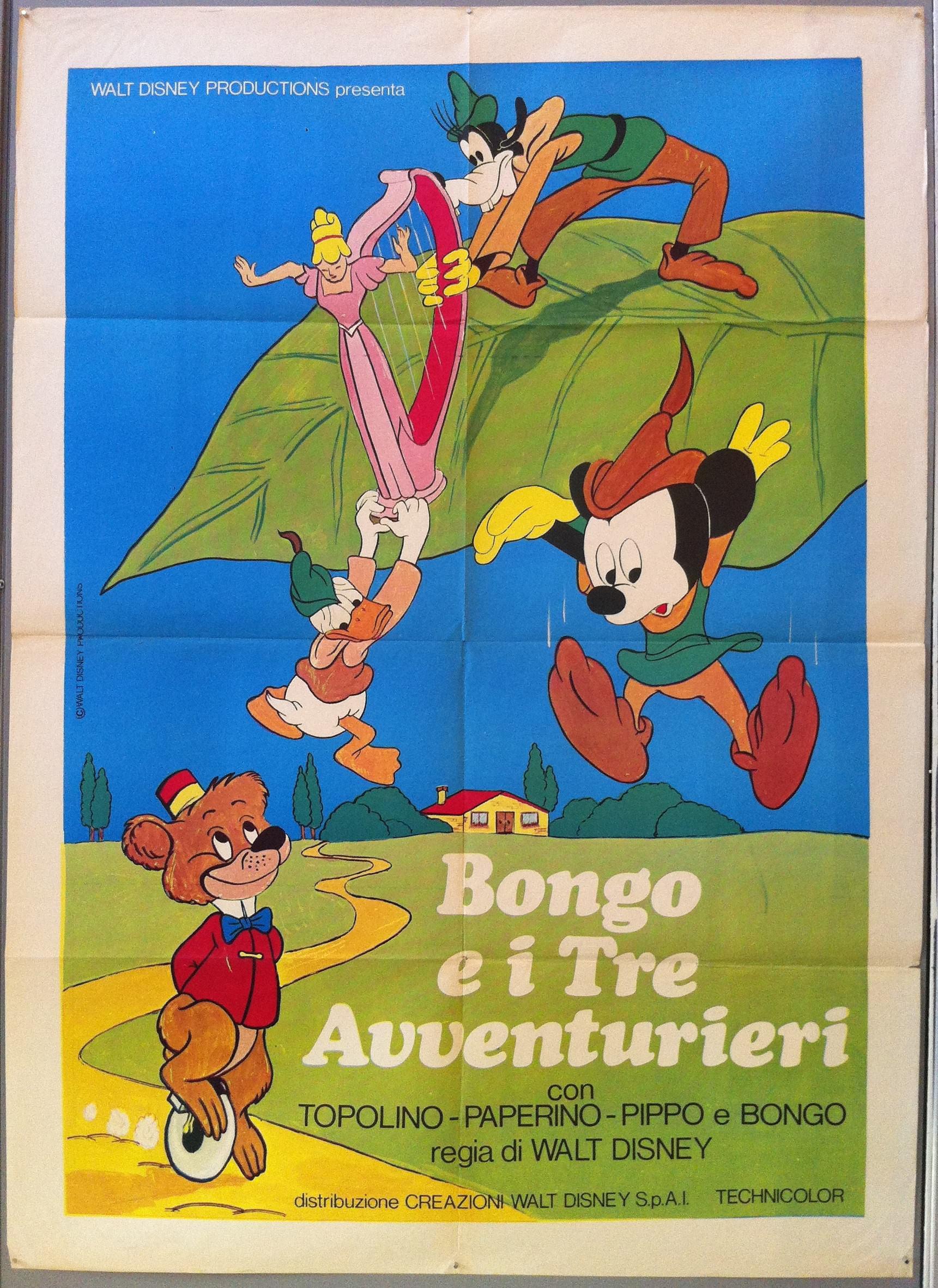 File:Second Italian F&FF poster.jpg