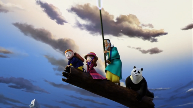 File:The Bamboo Kite 7.png