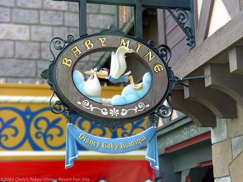 File:Mr. Stork on the sign for the Baby Mine at Fantasyland from Tokyo Disneyland.jpg
