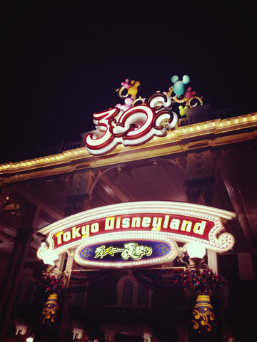 File:TDL30th-Year-of-Happiness-0007.jpg