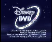 Disney DVD Arabic logo