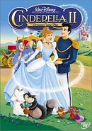 220px-Cinderella2dreamsmp