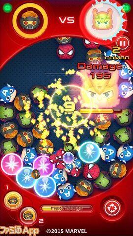 File:Marvel Tsum Tsum Game 1.jpg