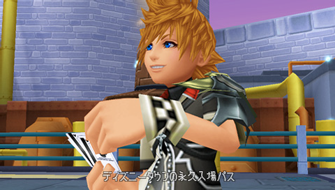 File:Walls of the Heart 02 KHBBS.png
