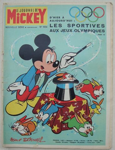 File:Le journal de mickey 1054.jpg