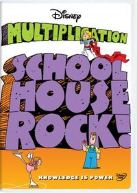 Schoolhouse rock multiplication