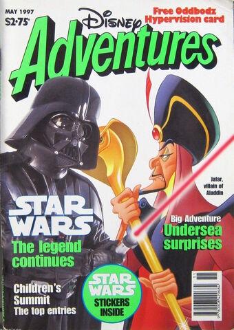 File:Disney Adventures Magazine australian cover May 1997 Star Wars.jpg