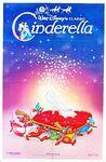 Cinderella-Poster-disney-18638476-799-1227
