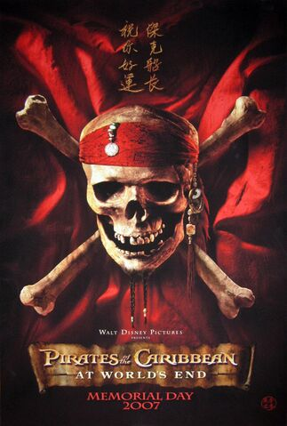 File:Pirates of the Caribbean At Worlds End Teaser Poster.jpg
