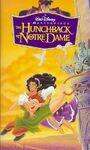 HoND VHS Cover Art
