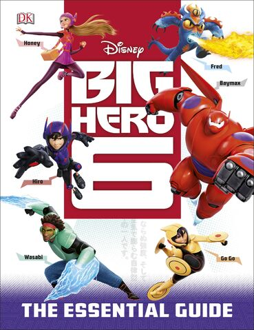 File:Big Hero 6 Essential Guide.jpg