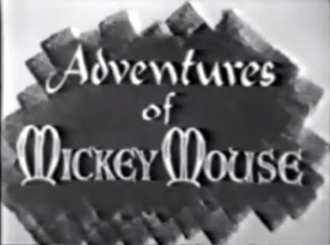 File:AdventuresofMickeyMouse.png