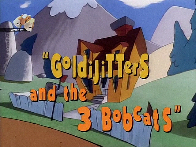 File:GoldJitters n 3 Bobcats.png