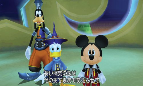 File:Mickey and friends - 087 992.jpg