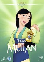 Mulan UK DVD 2014 Limited Edition slip cover