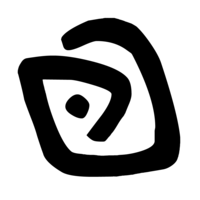 A drawing of the Atlantean letter A which is a swirl with a dot in the center.