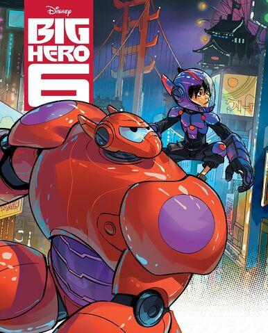 Datei:Big Hero 6 Big Golden Book.jpg