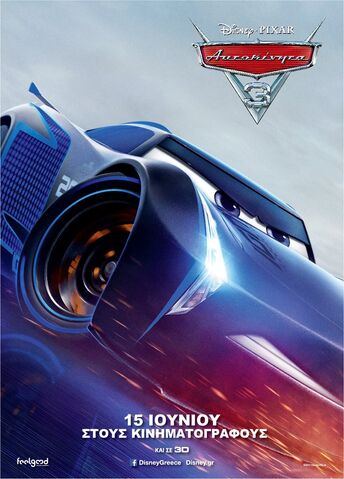 File:Cars 3 Greek Character Posters 02.jpg