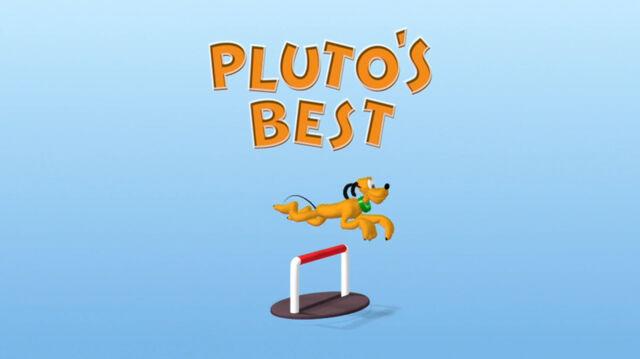 File:Pluto's best title.jpg