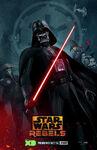 SWR2 Villains Poster