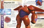 Big-Hero-6-Essential-Guide-2