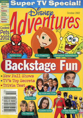 File:Disney Adventures Magazine cover October 2002 Backstage Fun.jpg