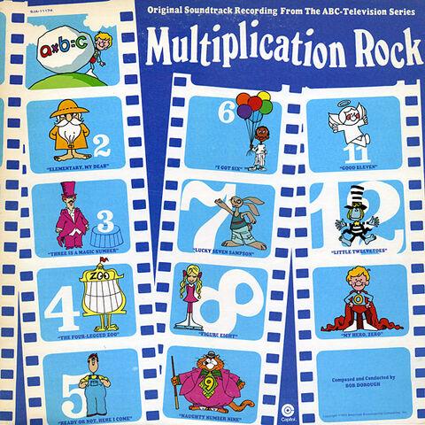 File:Multiplication Rock LP Cover.jpg