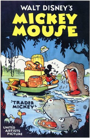 File:Trader-mickey-movie-poster-1932-1020199335.jpg