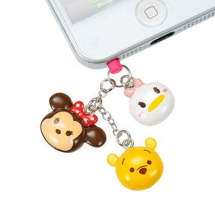 File:Daisy Minnie Pooh Tsum Tsum Keychain.jpg