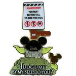 Yoda Quote Pin