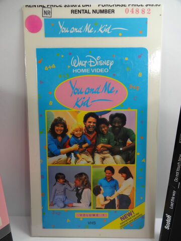 File:You and me kid volume 1.jpg