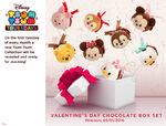Valentines Chocolates Tsum Tsum Tuesday
