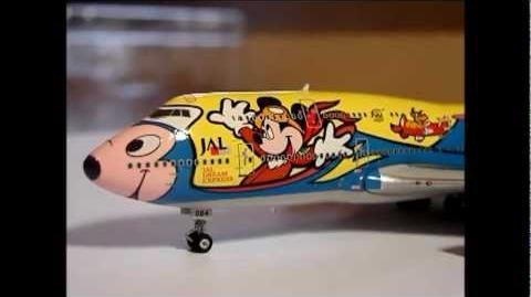 "PHOENIX MODELS - BOEING 747-446D - JAPAN AIRLINES - JAL DREAM EXPRESS - ""DISNEY DREAM STORY 6"""