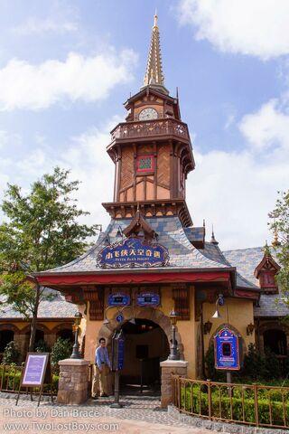 File:Peter Pan's Flight shanghai.jpg