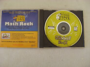 Schoolhouse rock grammar rock disc