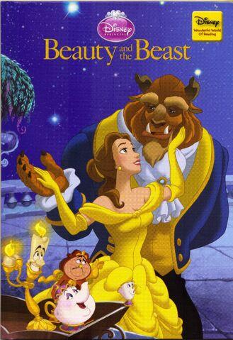 File:Beauty And The Best disney wonderful world of reading hachette.jpg