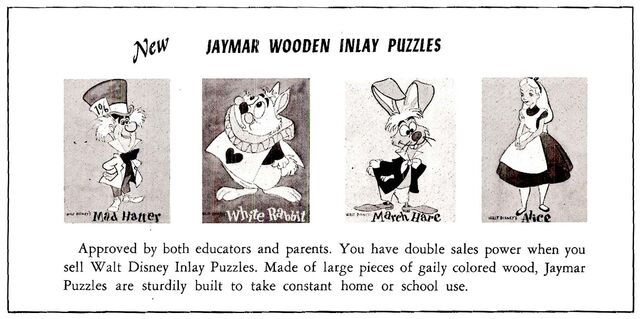 File:Cmd jaymar inlaid puzzle detail blog.jpg