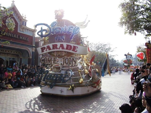 File:Former Disney on Parade of Hong Kong Disneyland.jpg