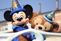 Mickey and Duffy