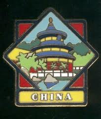File:China Pin.png