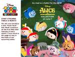 Alice in Wonderland Tsum Tsum Tuesday US