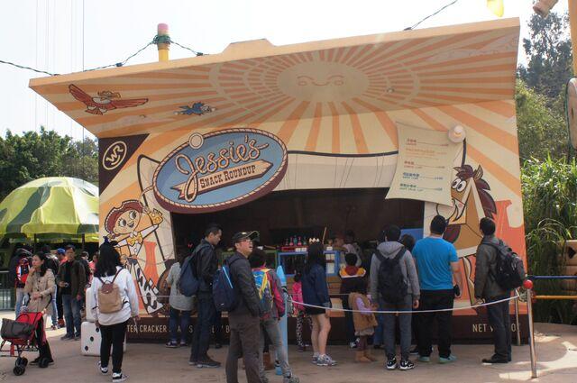 File:Jessie's Snack Roundup HKDL.jpg