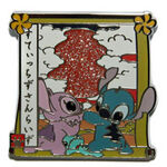 Stitch's Sunrise - Image on back of Stitch
