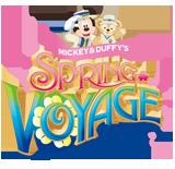 File:SV Logo.png