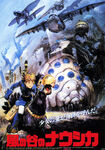 Nausicaä of the Valley of the Wind 1
