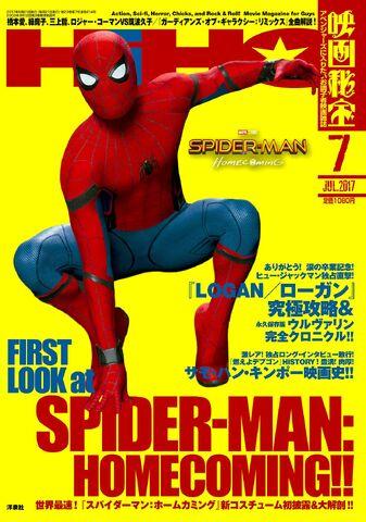 File:SMH Asian cover.jpg