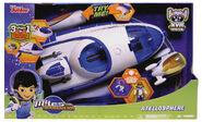 Stellosphere Toy Packaging