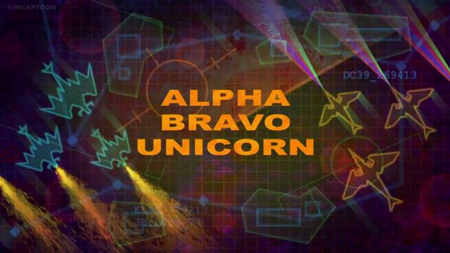 File:Alpha Bravo Unicorn.png