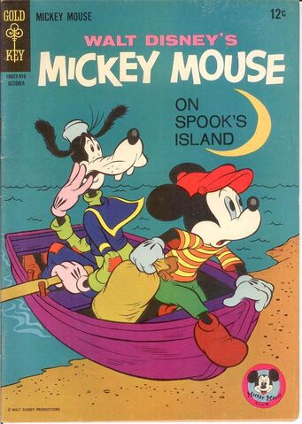 File:Mickey mouse comic 103.jpg
