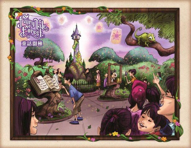 File:Fairy Tale Forest 02.jpg